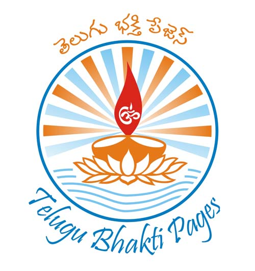 Welcome to Telugu Bhakti Pages
