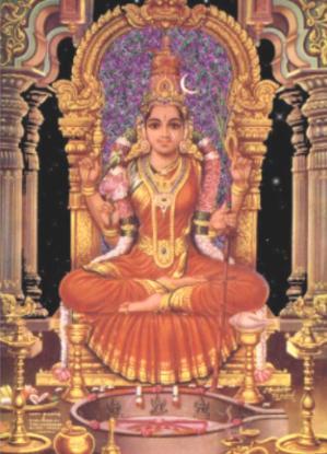 Telugu god songs